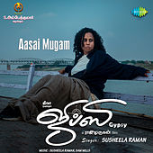 Aasai Mugam (From