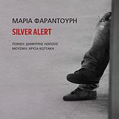 Silver Alert de Maria Farantouri (Μαρία Φαραντούρη)