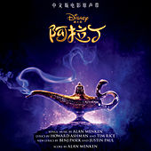 Aladdin (Mandarin Original Motion Picture Soundtrack) de Various Artists
