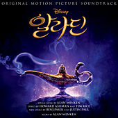 Aladdin (Korean Original Motion Picture Soundtrack) de Various Artists