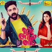 Jeem Boom Bhaa (Original Motion Picture Soundtrack) de Various Artists