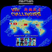 New Challengers - EP by Various Artists