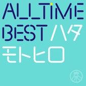 All Time Best Motohiro Hata de Motohiro Hata