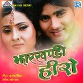 Jharkhandi Hero de Various Artists