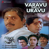 Varavu Nalla Uravu (Original Motion Picture Soundtrack) by Various Artists