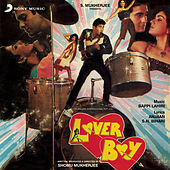 Lover Boy (Original Motion Picture Soundtrack) by Various Artists