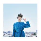 Brand-new by Kana-Boon