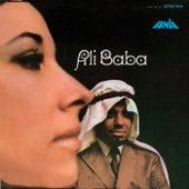 Ali Baba von Louie Ramirez