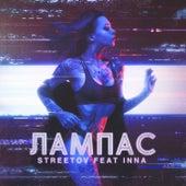 Лампас by Streetov