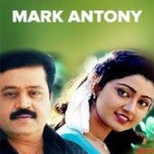 Mark Antony by Various Artists