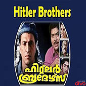 Hitler Brothers de K. S. Chithra