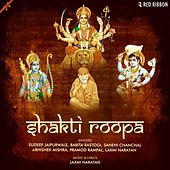 Shakti Roopa by Various Artists
