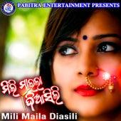 Mili Maila Diasili by Various Artists