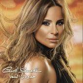 Hodoudy El Sama de Carole Samaha