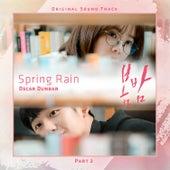 Spring Rain [From 'One Spring Night' (Original Television Soundtrack), Pt. 2] by Oscar Dunbar