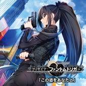Kono Michi Wo Anatato (''Grisaia Phantom Trigger'' Maki Character Song) de Maki