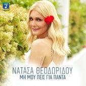 Mi Mou Peis Gia Panta (Fila Me) von Natasa Theodoridou (Νατάσα Θεοδωρίδου)