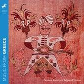 Μουσική από την Ελλάδα de Various Artists