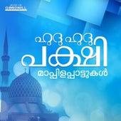 Hudu Hudu Pakshi by Various Artists