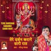 Tere Darshan Karange Saari Raat by Narendra Chanchal