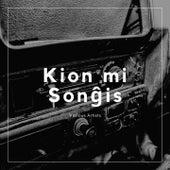 Kion mi Sonĝis by Clifford Brown