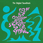 Self Discovery For Social Survival (Original Motion Picture Soundtrack) by Various Artists