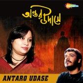 Antaro Udase by Gunjan