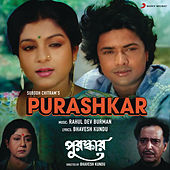 Purashkar (Original Motion Picture Soundtrack) by Various Artists