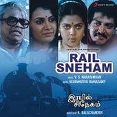 Rail Sneham (Original Motion Picture Soundtrack) by Various Artists