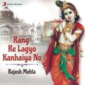 Rang Re Lagyo Kanhaiya No by Various Artists