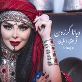 Farhetna El-Lieleh de Diana Karazon