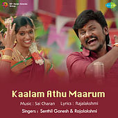 Kaalam Athu Maarum - Single de Senthilganesh