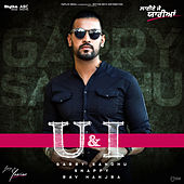 U & I (From