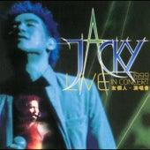 You Ge Ren Yan Chang Hui 1999 by Jacky Cheung