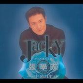Yi Sheng Gen Ni Zou - Jacky Cheung Nian Du Dai Biao Zuo Pin Ji von Jacky Cheung