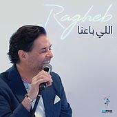 Elli Baana (Remake Version) by Ragheb Alama