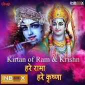 Hare Rama Hare Krishna by Anita Bhatt