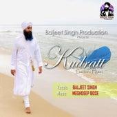 Kudratt Gurbani Hymn de Baljeet Singh