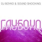 Deep (Deluxe Edition) de DJ Boyko
