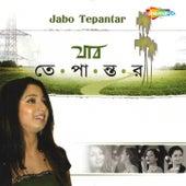 Jabo Tepantar de Shreya Ghoshal