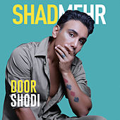 Door Shodi by Shadmehr Aghili
