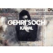 Gehri Soch by Kamal
