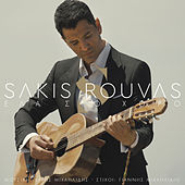Sakis Rouvas (Σάκης Ρουβάς):