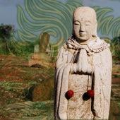Samsara by Yakuza