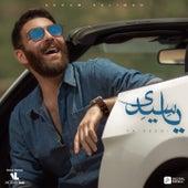 Ya Seedi by Adham Seliman