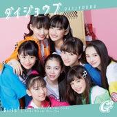 Daijoubu by Girls2