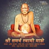Shri Samarth Swami Majhe by Various Artists