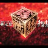 Guan Shu Yi San He Yi Zhen Zang Ji by Shirley Kwan