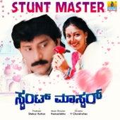 Stunt Master (Original Motion Picture Soundtrack) de Various Artists
