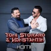Koma von Toni Storaro